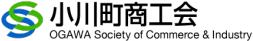 小川町商工会ロゴ